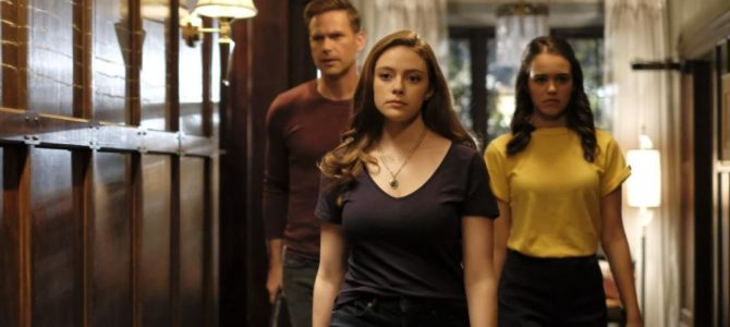 Legacies 1×03 – Synopsis, promo et photos de We're Being Punked, Pedro